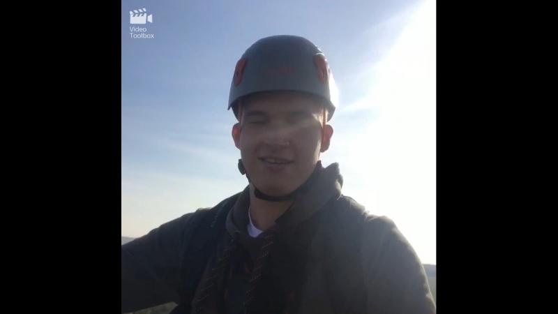 Роупджампинг Комбикорм