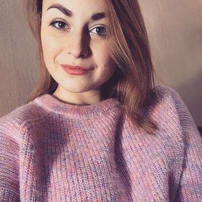 Дарья Самоносова