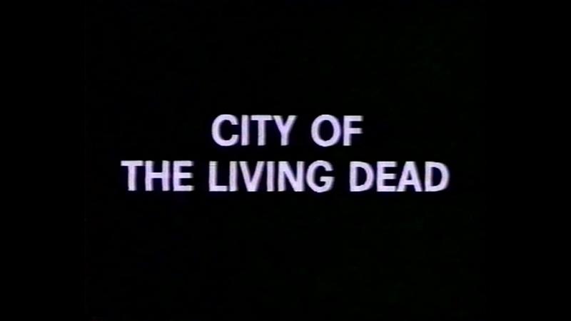 Город живых мертвецов/ Зомби, повешенный на верёвке от колокола (1980) VHS OPENING [Перевод С.Визгунова]