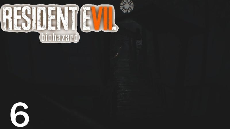 Прохождение Resident Evil 7 Biohazard Серия 6: Дом у озера
