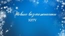 Новые возможности IGTV или как загрузить видео с компьютера в IGTV