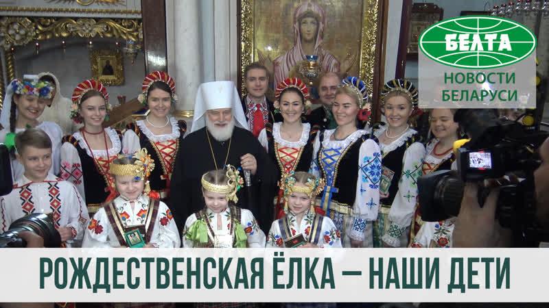 Митрополит Павел встретился с участниками акции Рождественская елка наши дети