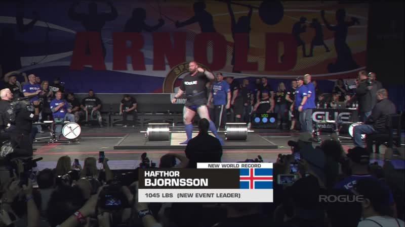 Мировой рекорд в становой тяге 474 кг Hafthor Björnsson / World Record Bar Deadlift 1045 pounds / Arnold Classic 2019