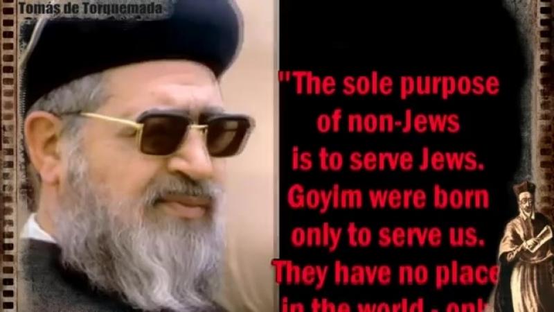 Сионизм - Супернацизм!