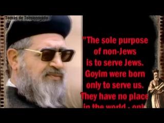 СИОНИЗМ - Еврейский Супернацизм. Фильм-разоблачение Дэвида Дюка! (Tomás de Torquemada)