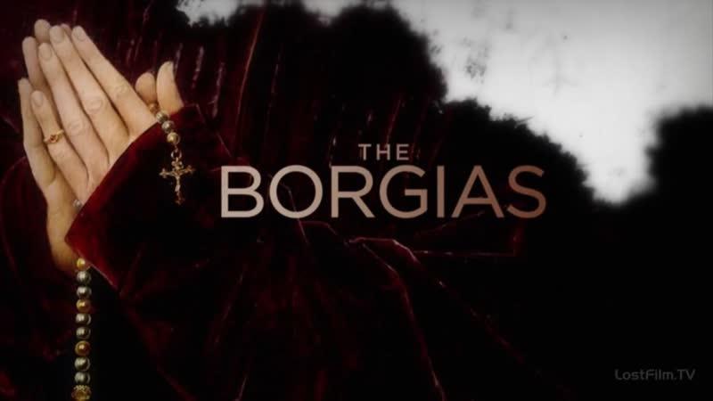 The Borgias | Борджиа — заставка