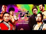 DDT Live! Maji Manji #16 (2018.09.04)