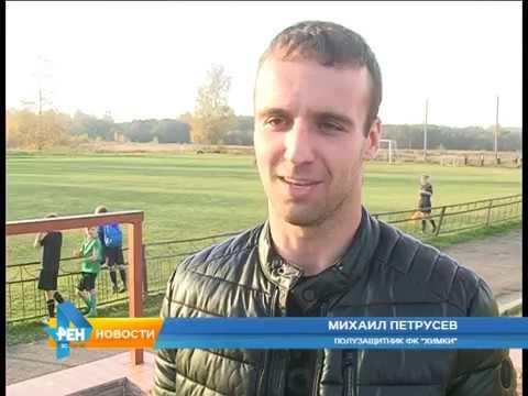 Футбольный клуб «Печерск» - чемпион Смоленской области.