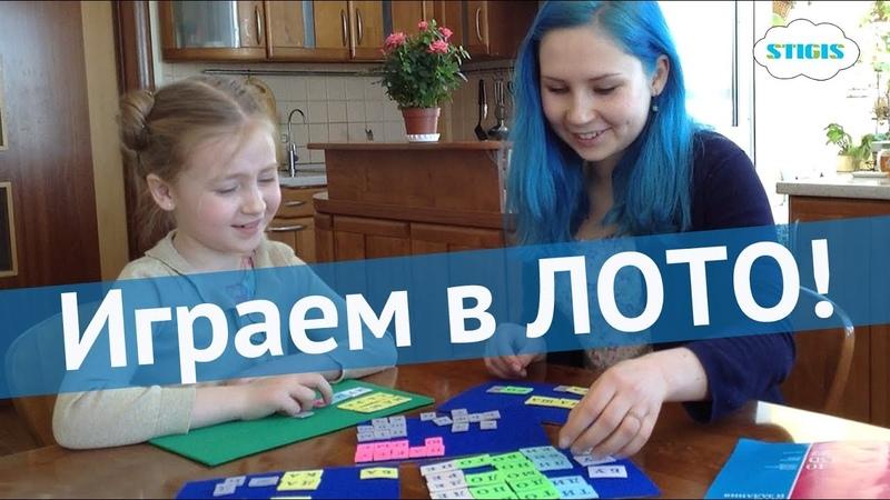 Подготовка к школе как научить читать слоги Лингвистический Конструктор стигис stigis