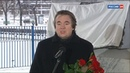 Новости на Россия 24 В Останкино открыли мемориал в память о погибших во время крушения Ту 154 журналистах