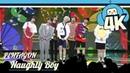 4K Focus Cam PENTAGON Naughty Boy @Show Music Core 20180922
