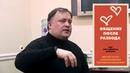 Общение после развода - Алексей Рябков