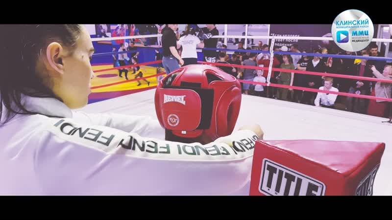 Турнир Открытый ринг по боксу и кикбоксингу КСЕ Альянс