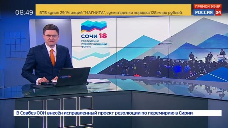 Новости на Россия 24 • По восточному календарю наступил год желтой земляной собаки