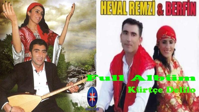 Koma Dilan - Kürtçe Delilo Halay Hareketli KÜRTÇE OYUN HAVALARI - FULL ALBÜM