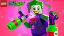 LEGO DC Super-Villains Супер-Злодеи - Джокер и Харли CОБИРАЮТ КОМАНДУ