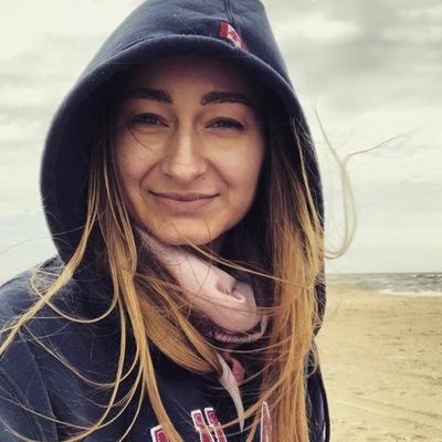 Darya Kosheleva