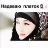 Instagram post by tajik💖❤💪 • Aug 15, 2018 at 4:41pm UTC