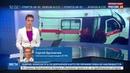 Новости на Россия 24 • В Пензенской области растет число жертв отравления алкоголем