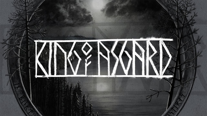 King of Asgard The Runes of Hel (OFFICIAL)
