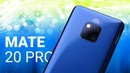 Huawei Mate 20 Pro, Mate 20X и другие новинки быстрый обзор