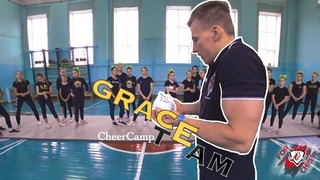 CheerCamp - GRACE Team Juniors