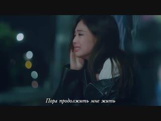 Jennie (BLACKPINK) - Solo [Rus.sub] [Рус.саб] Karaoke