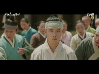 [mv] gummy(거미) - 지워져 (100 days my prince ost part 1) 백일의 낭군님 ost part 1