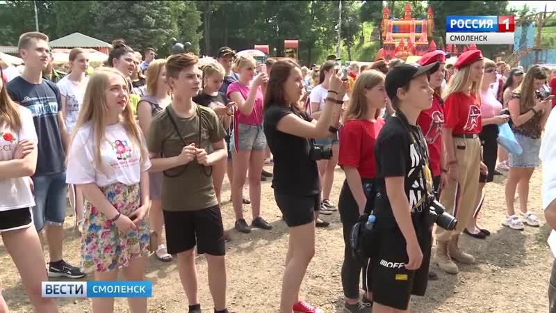 Смоленск отметил День России интернациональным фестивалем