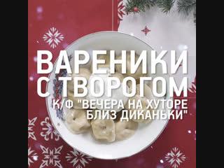 Старые рецепты о главном: вареники с творогом Рецепты Bon Appetit