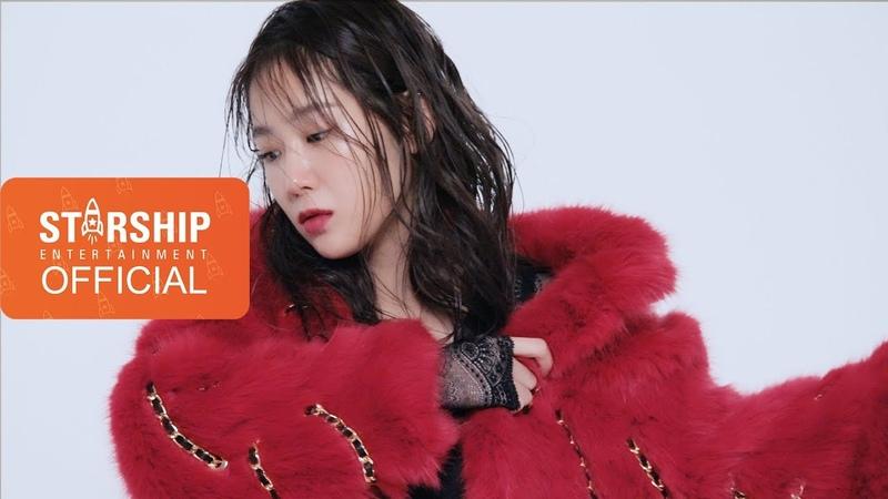 [Making Film] 소유(SOYOU) - ESQUIRE Korea 12월호