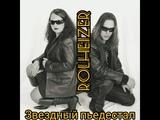 RolheiZeR - Star Pedestal (acoustics-sympho) - NEW 2019