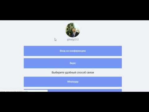 Как поставить Ватсап и Телеграм в таплинк Успех Вместе Андрей Безгласный