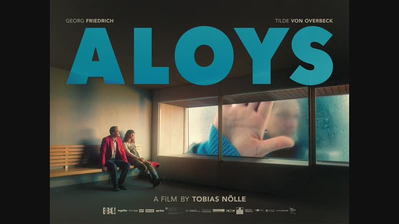 Алойс Aloys