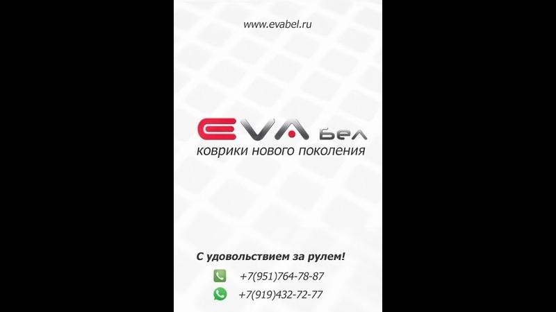 Lada Priora. Автомобильные EVA коврики - evabel.ru