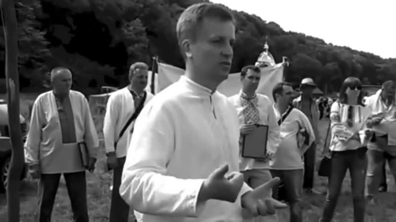 V нацист и агент ЦРУ США в гостях у Яроша Лагеря западенщины 2011 или 2012 год mp4