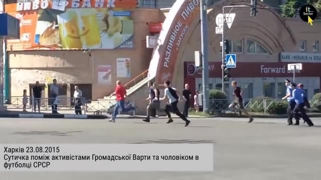 When guy dressed in a T shirt USSR in Ukraine Когда одел футболку СССР в Украине