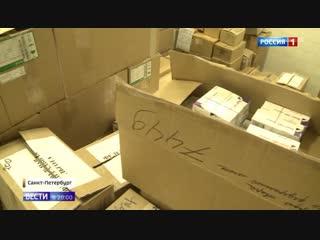 Лекарства, предназначенные для льготников, нашли на складе просроченными