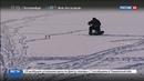 Новости на Россия 24 • Самый холодный ноябрь века Урал и Сибирь замерзли раньше времени