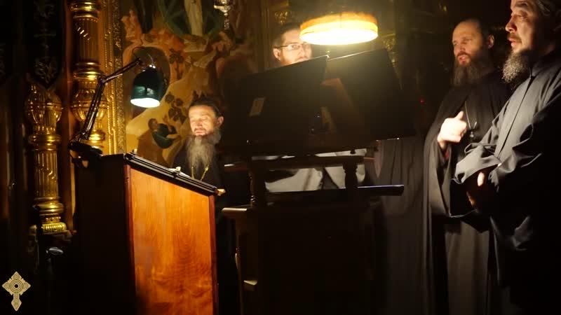 Хор братии Валаамского монастыря - 103 псалом