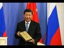 Церемония вручения диплома почётного доктора СПбГУ Председателю КНР Си Цзиньпину