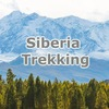 Siberia Trekking - путешествия