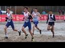 U20 Men's Race at European XC Championships 2018