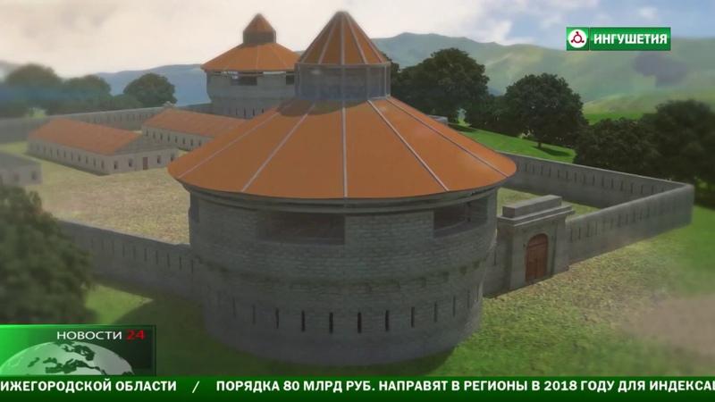 Назрановская Крепость нуждается в укреплении .