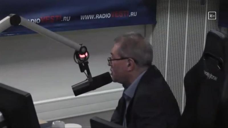 Куликов-Леонтьев(60лет) Почему сегодня всем понадобилось золото? Зачем Трап делает клизму слону-мировой экономике? (12.10.18)