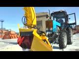 Юргинский машиностроительный завод разработал новейшую модель в линейке навесного оборудования - снегоуборочную технику. Сегодня