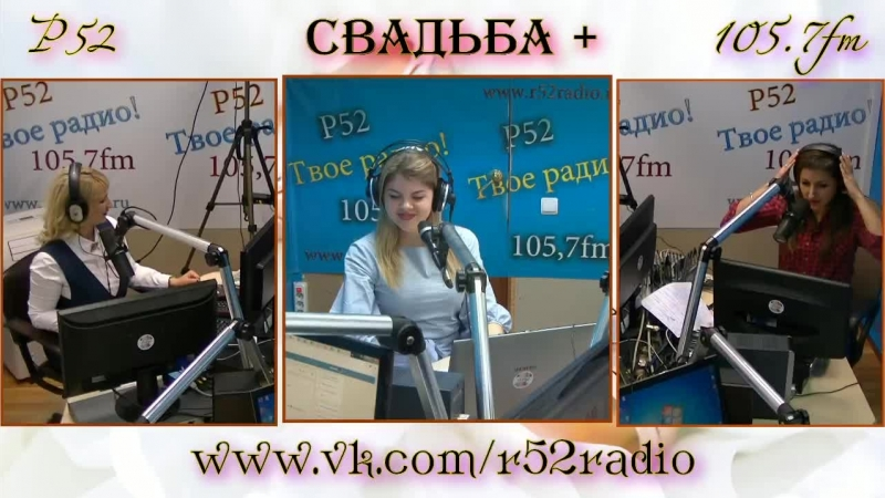 Live Нижний Новгород OffLine