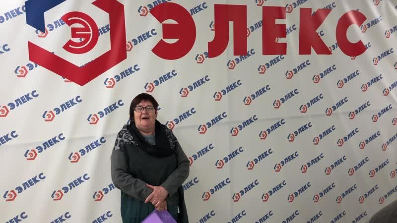 Автосалон Элекс отзывы наших клиентов от 17.10