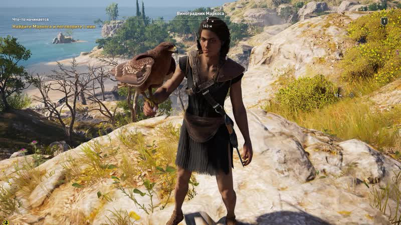 Assassins Creed Odyssey 2018.11.12 - 06.01.20.02