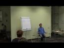 Как разговаривать с Богом 5 принципов общения с Духом Александр Меньшиков психология мудрость здоровье